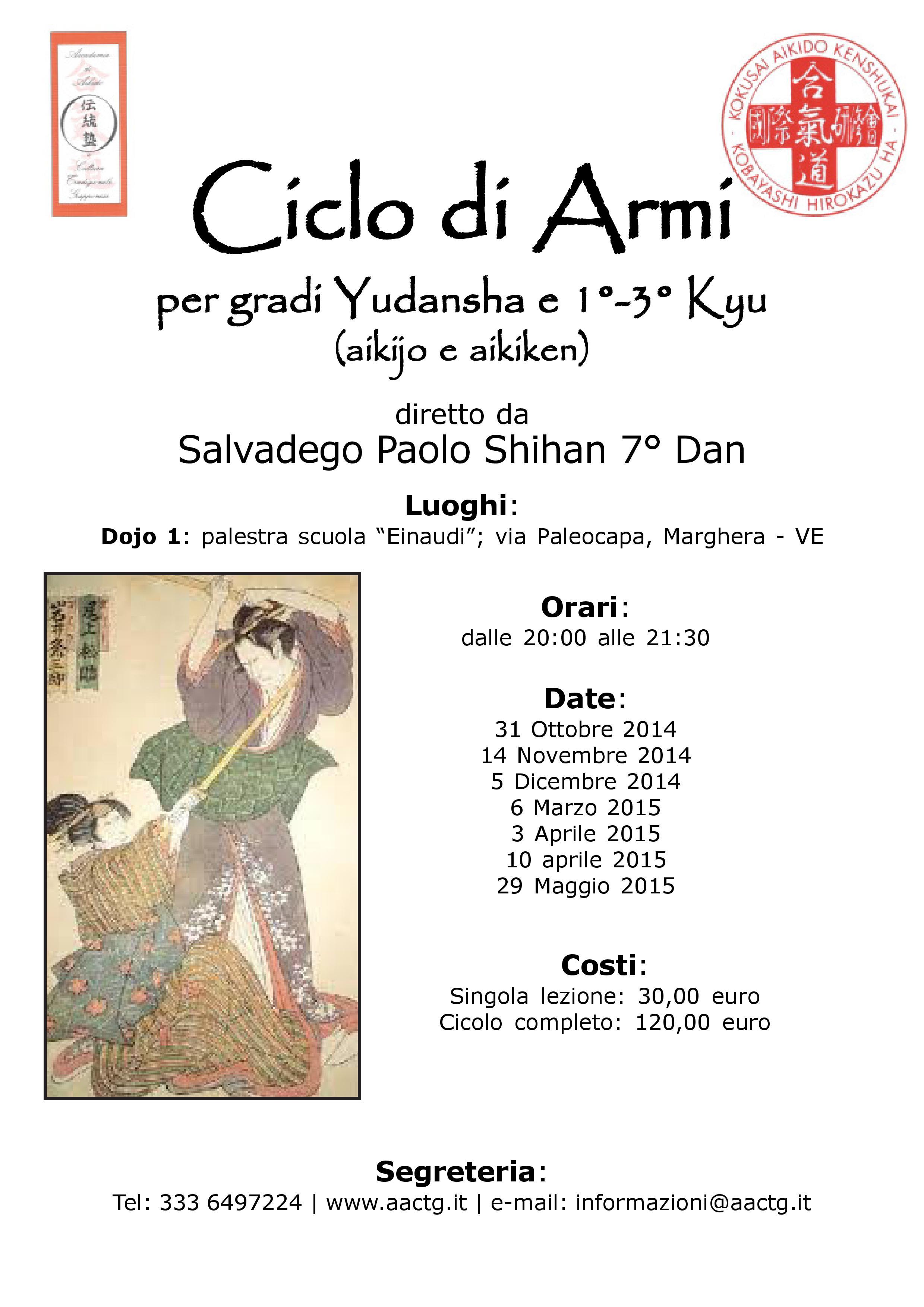 ARMI2014-15-page-001